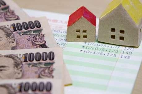 不動産投資は元手いくらくらいから挑戦できる?